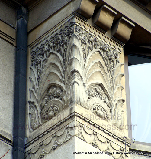 Lotus Motif Historic Houses Of Romania
